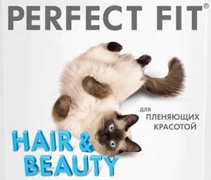 Perfect fit - корм для пушистых кошек